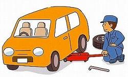 タイヤの材質によって方向性は異なってくる