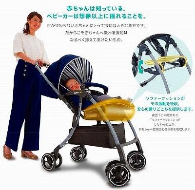 赤ちゃんを振動から守るソファークッション機能
